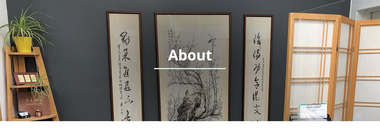 About White Magnolia Tai Chi